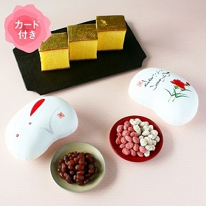 母の日 豆菓子(紅白セット)・金のかすてら詰合せ(母の日カード付)