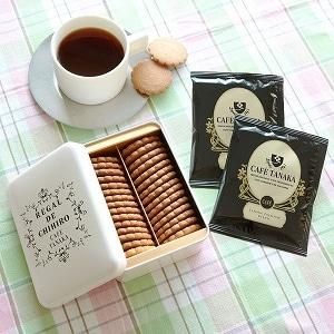 ビスキュイ・シンプリシテ缶&自家焙煎コーヒーセット