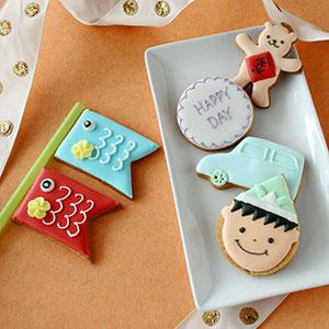 子供の日 アイシングクッキーセット 6枚入り