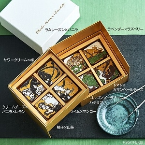 Okada Museum Chocolate『福井江太郎 風・刻』