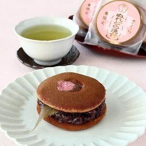 ぬれどら焼きプレミアム さくら(6個箱入)