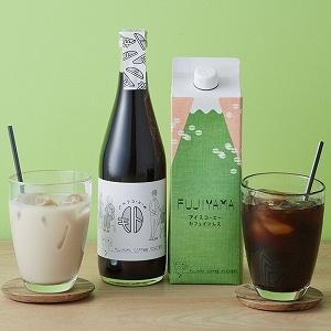 アイスコーヒー(カフェインレス)とミルクコーヒーのもと