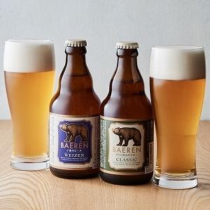 べアレンビール2種8本入りギフトセット