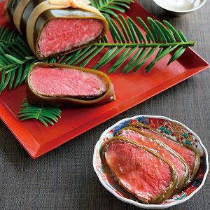 黒毛和牛モモ肉のロースト昆布巻き A[300g](12月お届け専用)