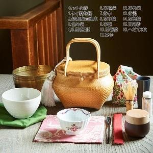 旅持ち茶籠「万歳楽」〜お茶を愉しむ16の道具 e