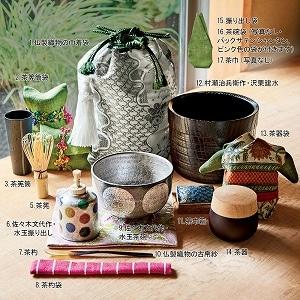 水玉の茶碗と振り出し、仏製織物の宝袋17点セット