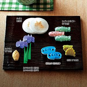 端午の節句 お干菓子セット