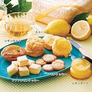 瀬戸内レモンをつかった私のおやつセット