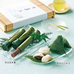 竹入水羊羹・麩まんじゅうセット