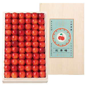 [大場農園]紅秀峰2L 1kg(桐箱詰)