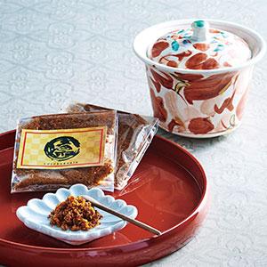 赤ゆず胡椒と信楽焼き器のセット