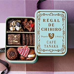 レガル・ド・チヒロ ミニ缶ショコラ