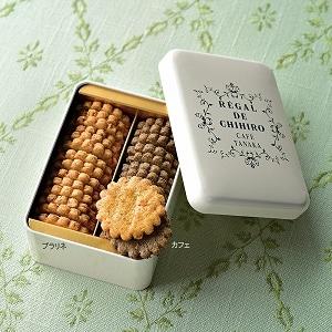 ビスキュイ・シンプリシテ缶 カフェ&プラリネ