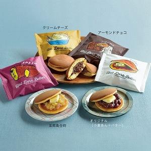 Hot Dora Butter 4種8個入り