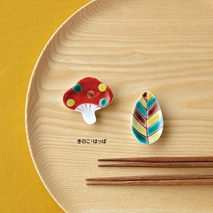 赤地径さんの九谷焼箸置き 2個セット(きのこ・はっぱ)