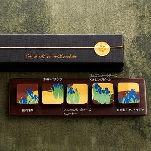 Okada Museum Chocolate『雪佳・燕子花』 5個入り