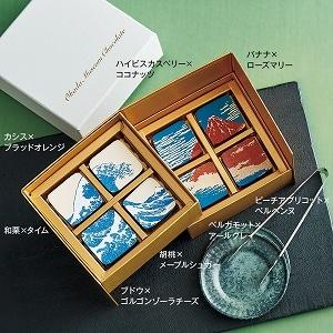 Okada Museum Chocolate『波と富士』 8粒入り