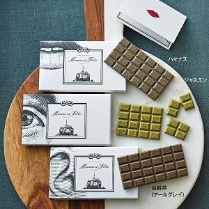 ショコラタブレット 3種類セット