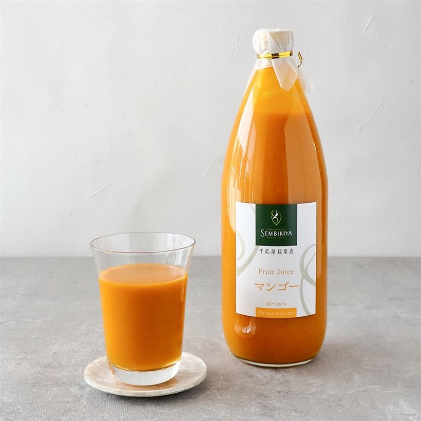 濃厚!贅沢にいただく果汁100%のマンゴージュース
