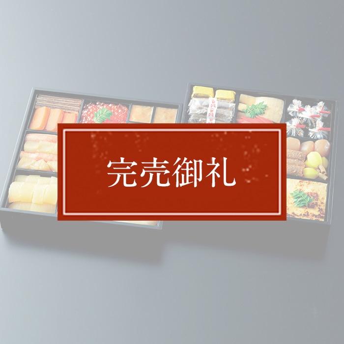 京都吉兆 寿重 二段