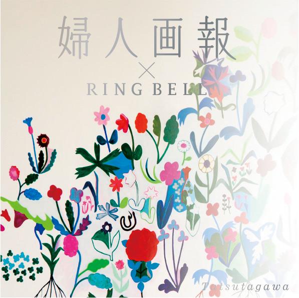 婦人画報のカタログギフト 竜田川 (5,000円コース)